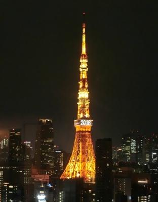東京タワー2016年末