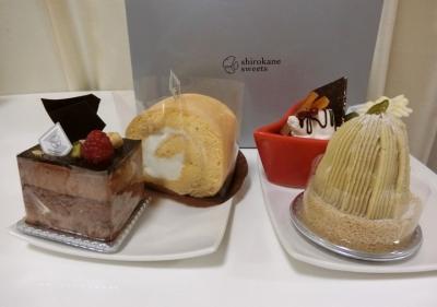 「白金スイーツ 白金台店」チョコレートムース モンブラン