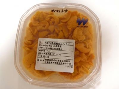 タカシマヤ ユアチョイスギフト「北海道生うに 蝦夷ばふんウニ」