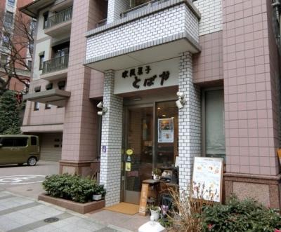 三田「欧風菓子とばや」外観