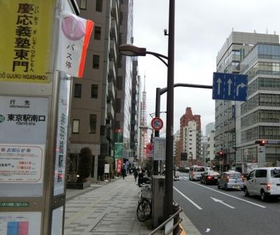 三田「欧風菓子とばや」前バス停