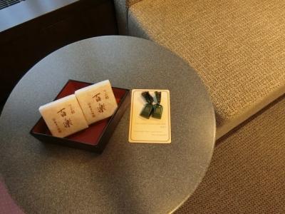 リーガロイヤルホテル大阪 クラブフロア ザ・プレジデンシャルタワーズ ダブルルーム部屋 お茶菓子