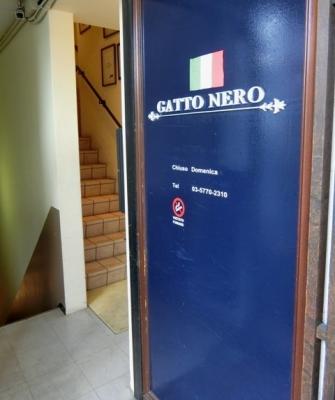 六本木 GATTO NERO ガットネーロ 入口