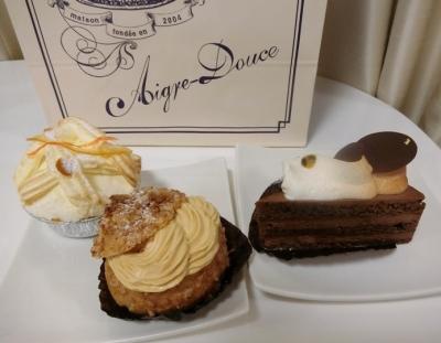 目白「Aigre Douce エーグルドゥース」ケーキ シュークリーム