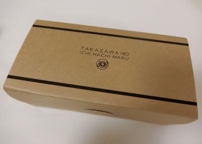 銀座シックス「TAKAZAWA180 タカザワ イチハチマル」コロッケ箱