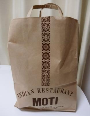 六本木 インド料理「MOTI モティ」宅配デリバリー