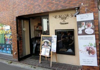 早稲田「Foru Cafe」外観