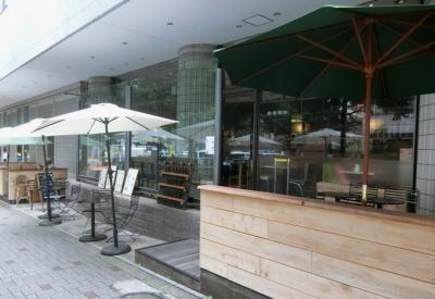 渋谷/松濤「フランネル スタイル コーヒー」外観