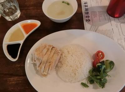 海南鶏飯食堂 麻布店 ランチ チキンライス
