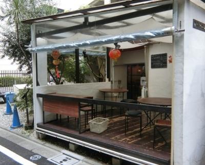 海南鶏飯食堂 麻布店 外観