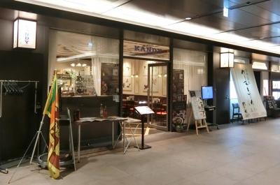 日本橋 スリランカ料理「KANDY キャンディ」外観
