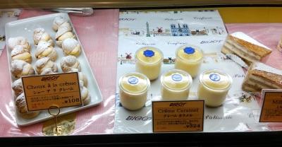 銀座マロニエゲート「BIGOT ビゴの店」ケーキショーケース