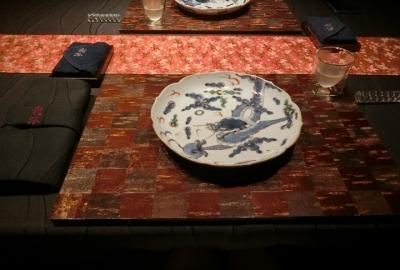 六本木 龍吟 飾り皿 ショープレート  食前出汁