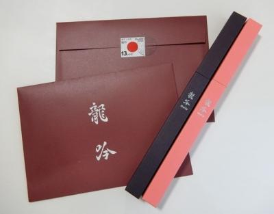 六本木 龍吟 メニュー 箸