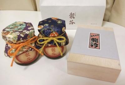 六本木「日本料理 龍吟」プリン ピスタチオ松風