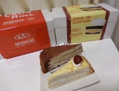 「ドゥリエール」ミルクレープ ロールケーキ