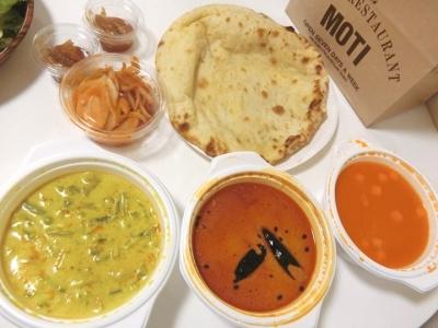 六本木 インド料理「MOTI モティ」カレー トマトスープ