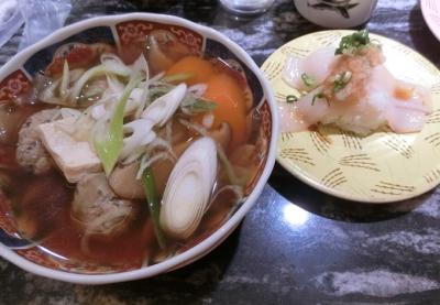 東急プラザ銀座 回転寿司 根室花まる つみれ汁
