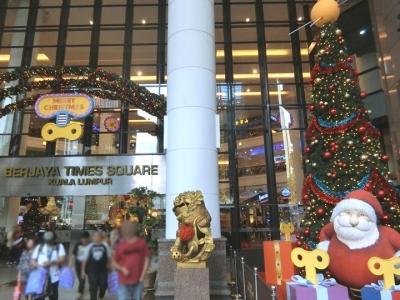 マレーシア クアラルンプールのクリスマスツリー ベルジャヤタイムズスクエア 2017
