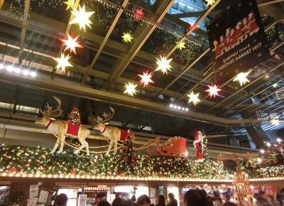 六本木ヒルズ クリスマスマーケット 2017