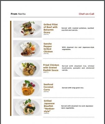 マレーシア航空 ビジネスクラス「Chef-on-Call シェフ・オン・コール」成田–クアラルンプール メニュー