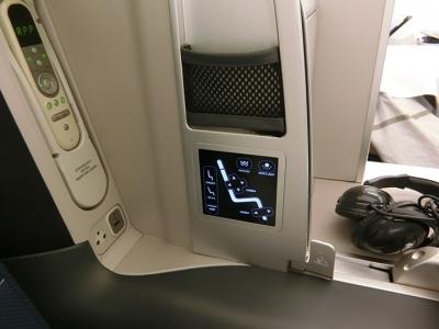 マレーシア航空 ビジネスクラス 座席シート