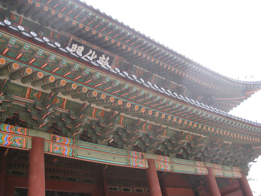 korea8.jpg