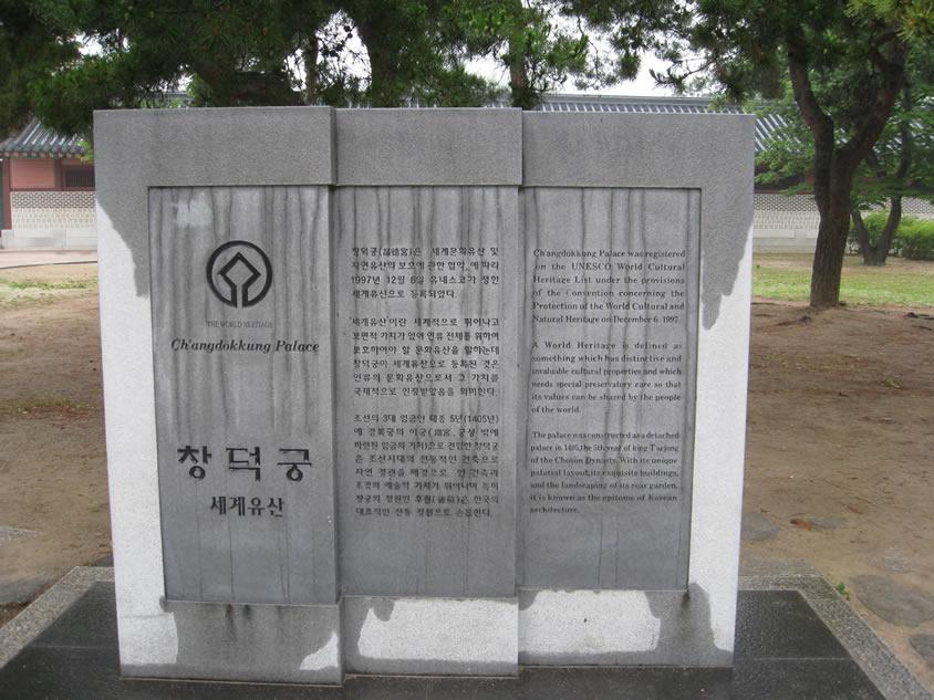 korea9.jpg