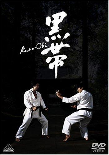 kuroobi2.jpg