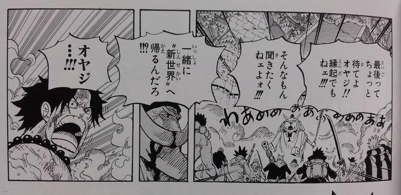 yaroudomo.jpg
