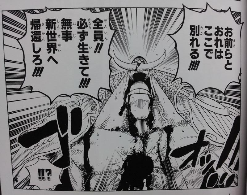 yaroudomo2.jpg