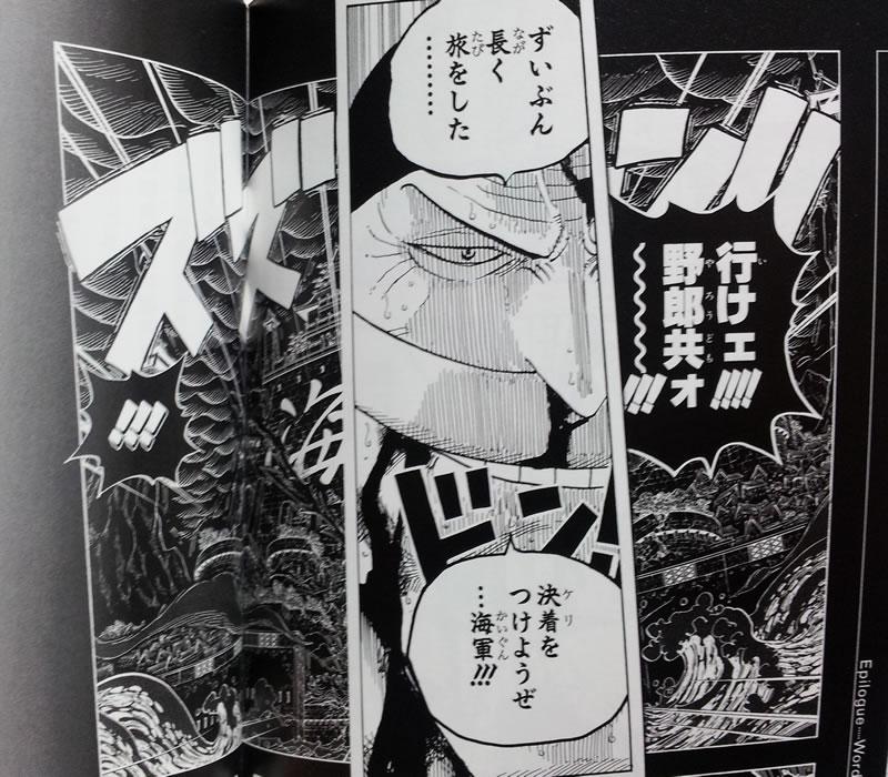 yaroudomo4.jpg