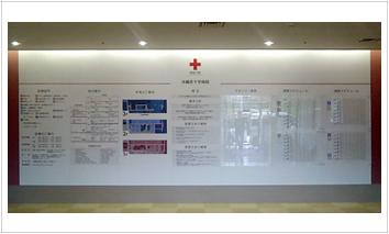 沖縄赤十字病院 総合案内