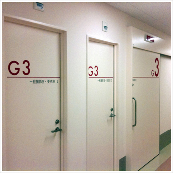 沖縄赤十字病院 室名サイン