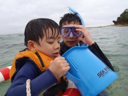 家族で遊ぼう!沖縄満喫1日ツアー