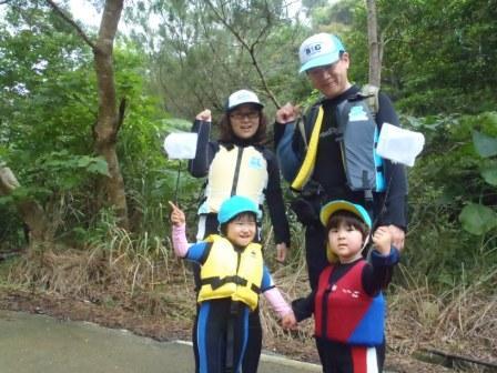幼児も楽しもう!滝を目指す沢登りツアー(リバートレッキング)