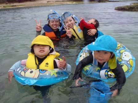 沖縄満喫1日ツアーを家族皆で!