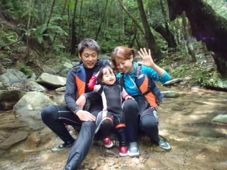 沖縄の滝を目指す沢登りツアー(リバートレッキングツアー)