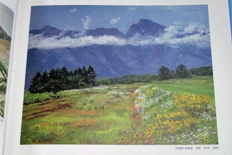 植月躋さんの絵「甲斐駒、盛夏」(八ヶ岳高原南麓から望む)