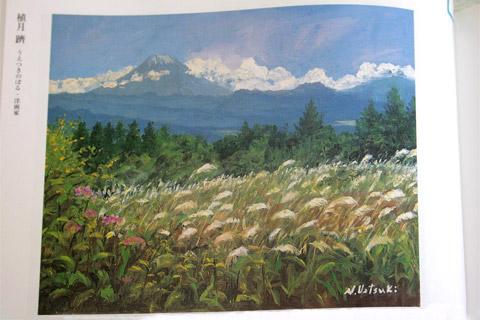 富士初秋(八ヶ岳南麓から望む富士山とススキの穂)