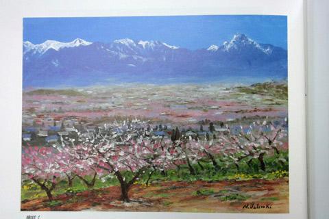 植月躋さんの絵、桃咲く