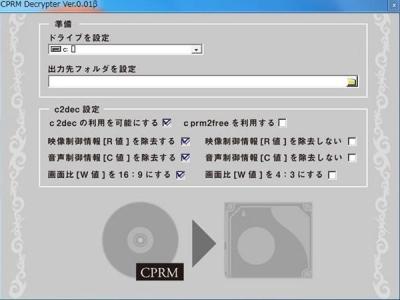 CPRM Decrypter