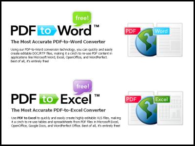 PDFからワード・エクセル変換