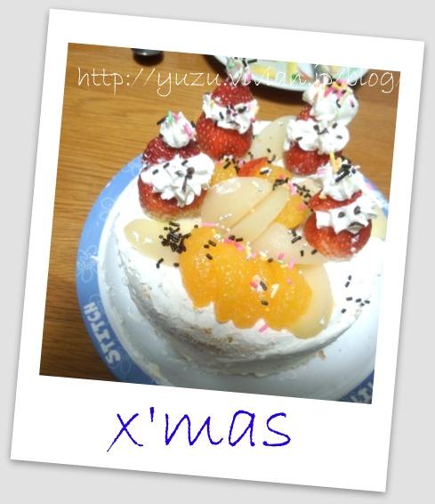 娘と作ったケーキ