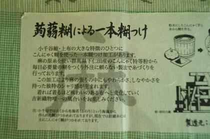 証紙2.jpg