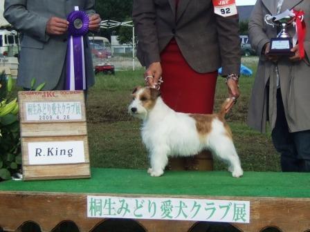 R.King_マイロ