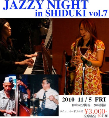 JAZZ Night in SHIDUKI
