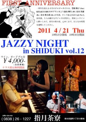 Jazz Night Vol.12