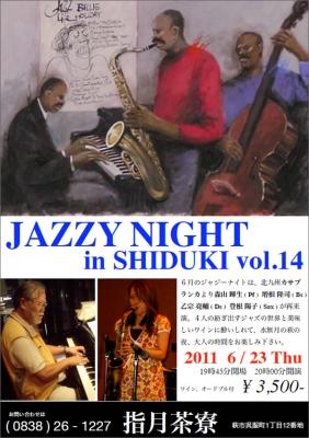 Jazz Night Vol.14