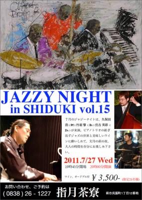 Jazz Night Vol.15